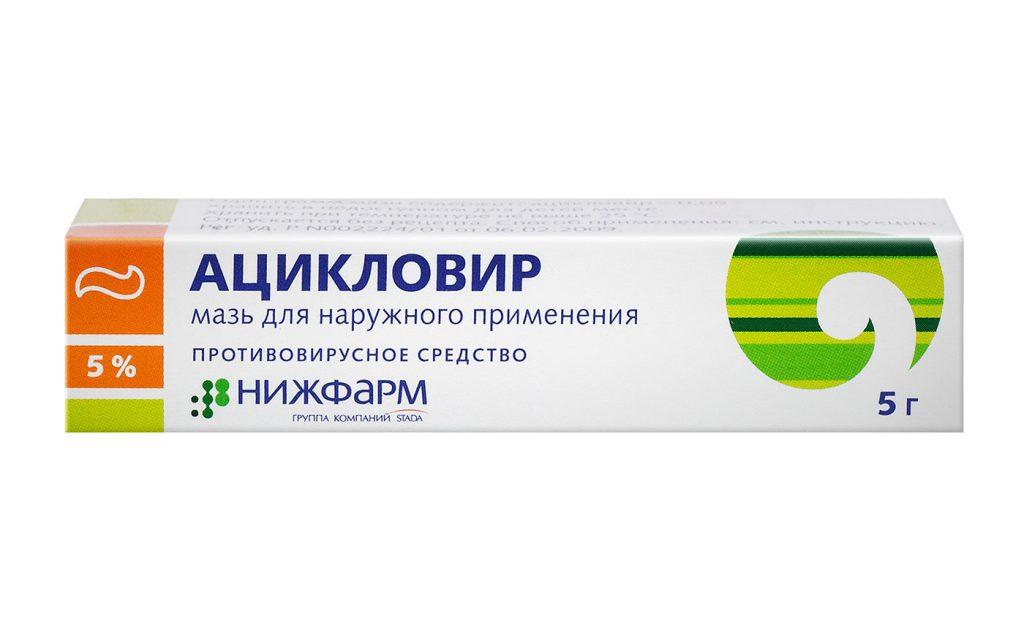 Мазь Ацикловир - это эффективное и доступное средство для борьбы с инфекционными заболеваниями, включая герпес