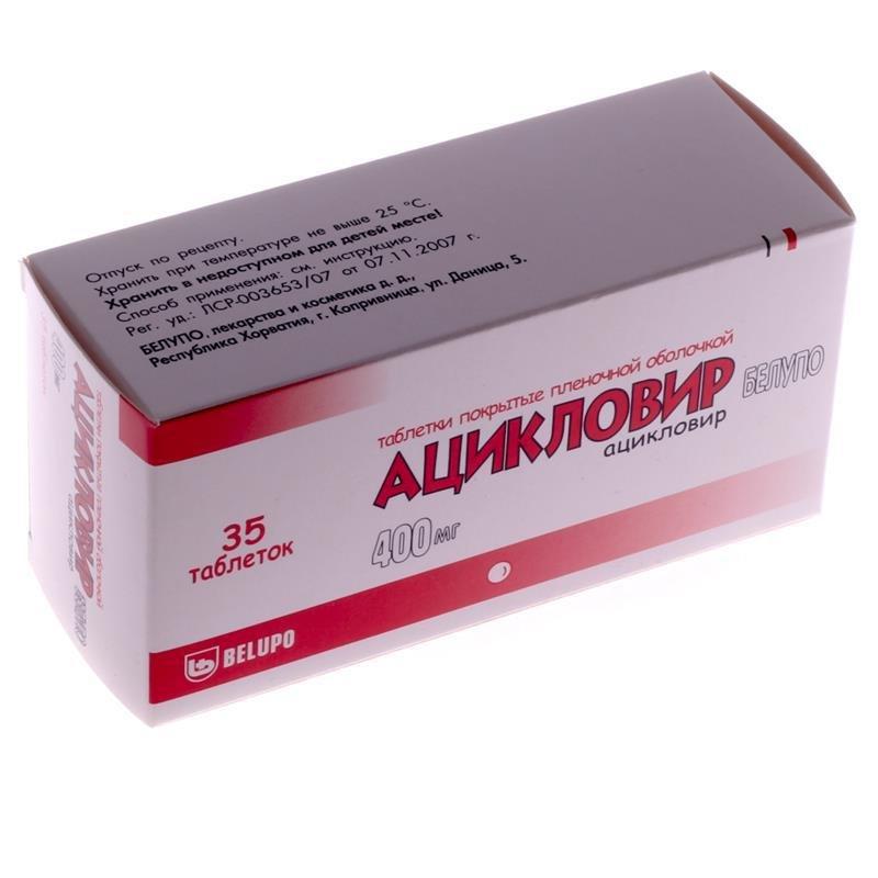 Таблетки Ацикловир оказывают комплексное действие на организм, устраняя причину инфекции и заболевания