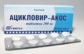 Инструкция по применению таблеток Ацикловир. Особенности использования для детей и взрослых, аналоги