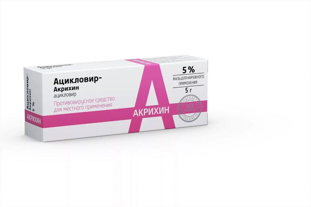 При появлении побочных эффектов следует сразу же отменить использование Ацикловира