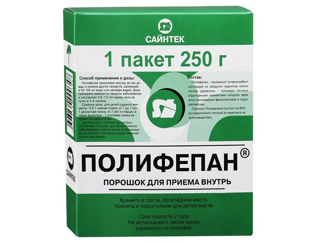 Полифепан – адсорбирующее средство, нормализует работу органов пищеварения, обладает регенерирующим эффектом