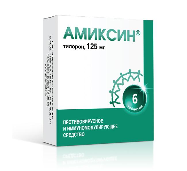 Амиксин - противовирусное лекарственное средство, благодаря активному подавлению аутосинтеза вирусов внутри клеток, способствует ускорению выздоровления при острых респираторных инфекциях