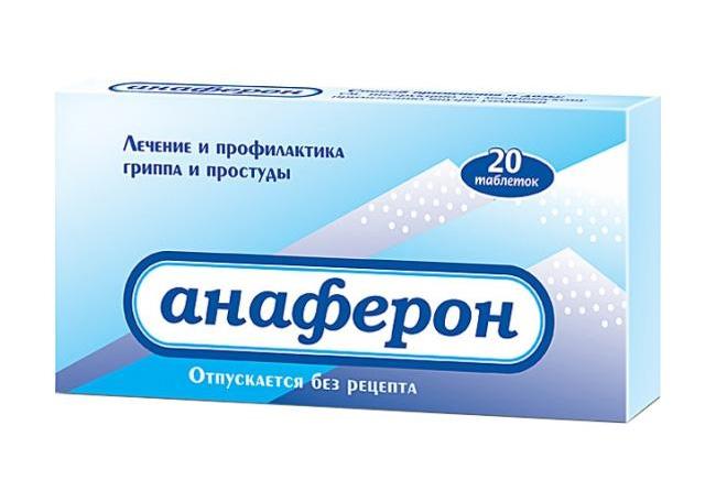 Анаферон - недорогой гомеопатический препарат, имеет такой же список показаний, как у Амиксина, но при этом действует медленне и слабее