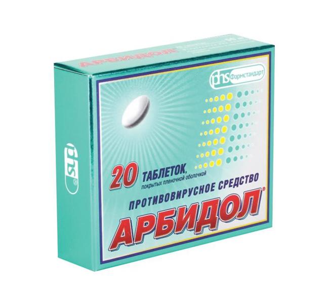 Цена Арбидола в 2,5 раза меньше, чем у Амиксина, поэтому Арбидол имеет большую популярность среди пациентов