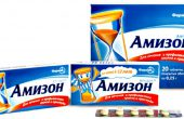 Амізон - інструкцыя па ўжыванні супрацьвіруснага прэпарата