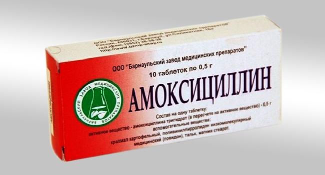 Амоксициллин - бактерицидный антибиотик из группы полусинтетических пенициллинов, имеет широкий спектр действия
