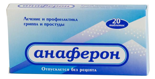 Анаферон - популярный противовирусный препарат от гриппа, ОРВИ.
