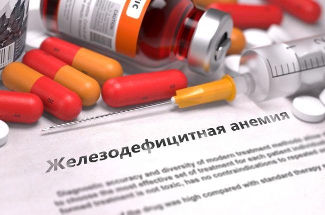 Железодефицитная анемия развивается при снижении гемоглобина