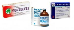 Амоксицилин - это полусинтетический препарат пенициллинового ряда для лечения острой ангины