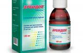 Арбидол для детей и взрослых – противопростудный препарат