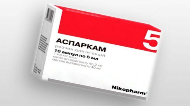 Аспаркам является лекарственным препаратом, который участвует в регулировании обменных процессов, восполняет недостаток калия и магния в организме, имеет действие против аритмии