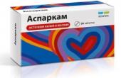 Asparkam – manual, price, reviews, analogs
