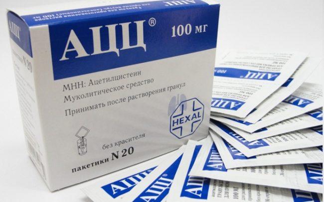 Непереносимость гистамина (следует избегать длительного приема препарата, т.к. ацетилцистеин влияет на метаболизм гистамина и может привести к возникновению признаков непереносимости, таких как головная боль
