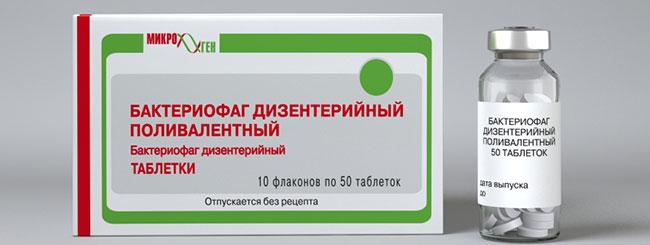 На сегодня лечение антибиотиками вполне можно заменить или дополнить лечением соответствующими бактериофагами