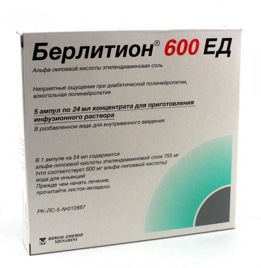 Берлитион может быть назначен пациентам, страдающим заболеваниями печени различной степени тяжести.