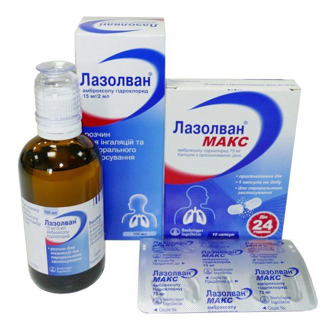 Применять аналоги препарата Беродуал можно исключительно по рекомендации врача