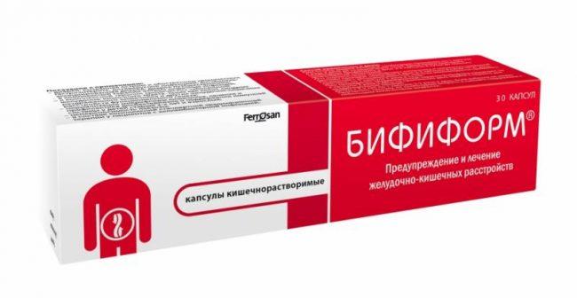 Бифиформ – средство, предназначенное для нормализации работы кишечника. По групповой принадлежности Бифиформ относится к антидиарейным микробным препаратам