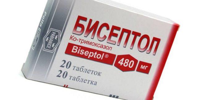 Бисептол – препарат с обширным диапазоном функций, принадлежит к группе бактерицидов. Его назначают для ликвидации микробов, порождающих инфекционные заболевания