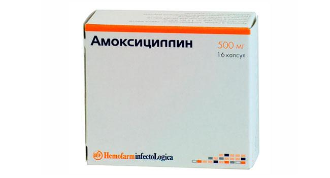 Амоксициллин обладает антибактериальным и бактерицидными свойствами, препарат возможно использовать при лечении боррелиоза у беременных женщин и детей