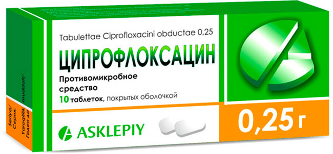 Самой распространенной и достаточно эффективной является таблетированная форма препарата, которая используется на начальной стадии развития недуга