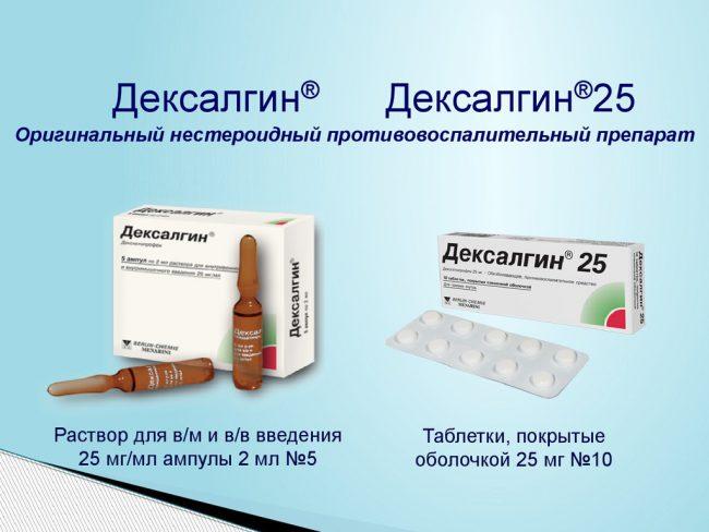 Deksalgin, yallig'lanishga qarshi og'riq qoldiruvchi va isitmani tushiruvchi xususiyatlarga ega va Nsaid'lar sinf uchun xosdir. 25 mg planshetlar shaklida 2 ml ampoules va mavjud.