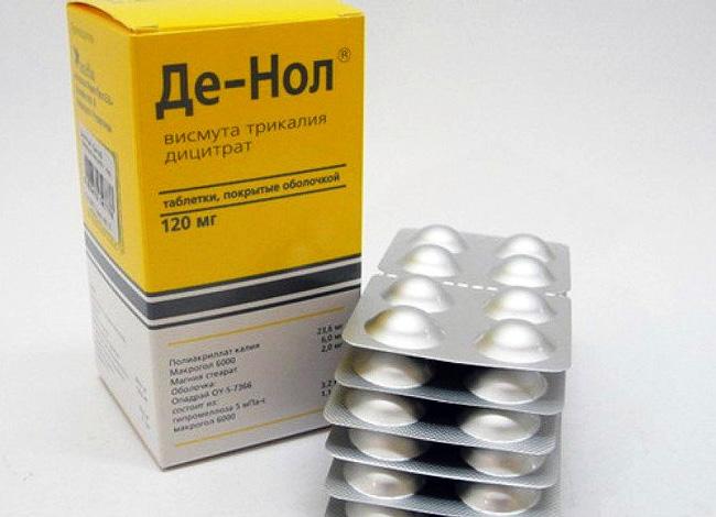 Препарат оказывает преимущественно гастропротективное, противоязвенное и антибактериальное воздействие и способен работать с любым этапом развития язвенной болезни