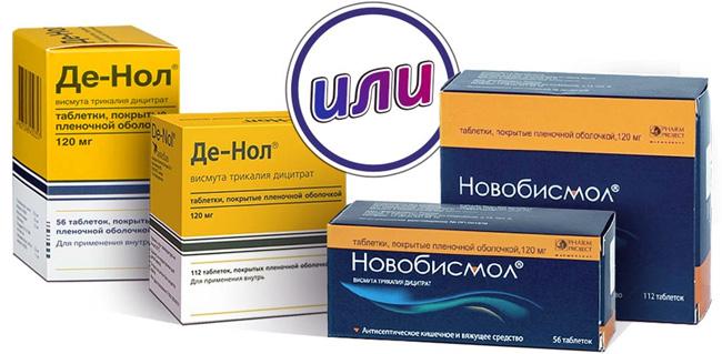 У Де-Нола есть аналоги, в частности отечественный препарат Новобисмол. Что лучше подойдет для лечения, решит врач