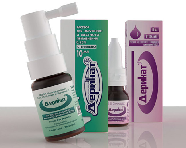 Для лечения горла применяют спрей