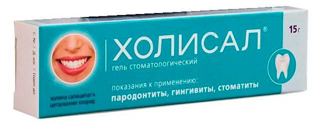 Холисал-гель используется для местного лечения стоматологических проблем, так как препарат обладает выраженным противомикробным, а также противовоспалительным и обезболивающим действиями