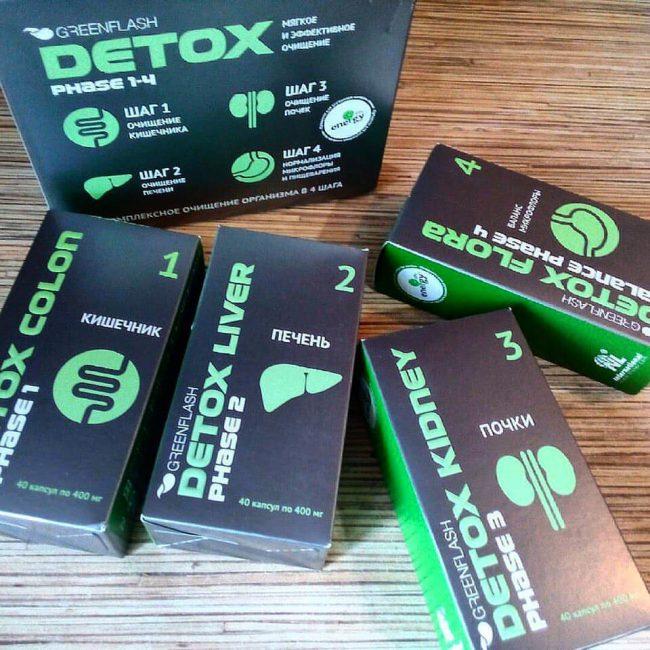 Детокс-программа Greenflash - эффективная программа комплексного очищения при ослабленном иммунитете, постоянном чувстве усталости и кожных высыпаниях, так как направлена на выведение накопившихся шлаков и токсических веществ