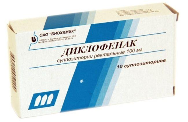 Использовать свечи диклофенак стоит осторожно. Они не предназначены для людей, имеющих проблемы с артериальным давлением, заболевания кишечника или желудка, болезни печени или почек, ректальные кровотечения
