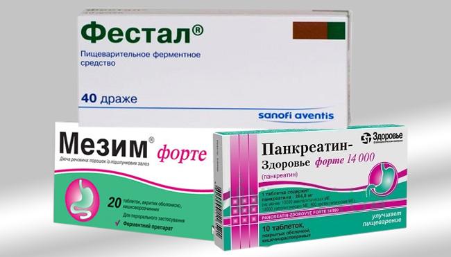 При лечении дивертикулеза кишечника, необходимо восстановить нормальное пищеварение, для этого используют ферменты