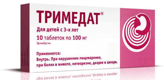 Тримедат — это отечественный препарат, основной фармакологической функцией которого является регуляция моторики желудочно-кишечного тракта, применяется при различных функциональных заболеваниях органов пищеварения
