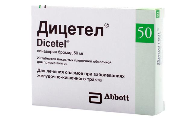 Медпрепарат Дицетел — спазмолитик, используется в медицине для ослабления боли при гастрите, дуодените, холецистите, эзофагите, коликах в кишечнике