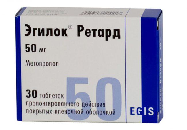 Препарат Эгилок принадлежит к группе кардиоселективных бета1-адреноблокаторов. Лекарственное средство обладает антигипертензивным, антиангинальным, антиаритмическим действием