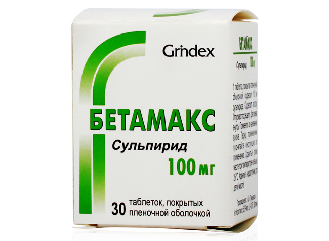 Бетамакс - атипичное антипсихотическое средство (нейролептик), оказывает также стимулирующее, антидепрессивное и противорвотное действие