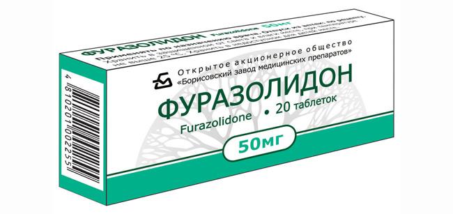 Фуразолидон - назначают для лечения дизентерии, паратифа, пищевых токсикоинфекций, лямблиоза и др. заболеваний, вызванных чувствительными к нему микроорганизмов