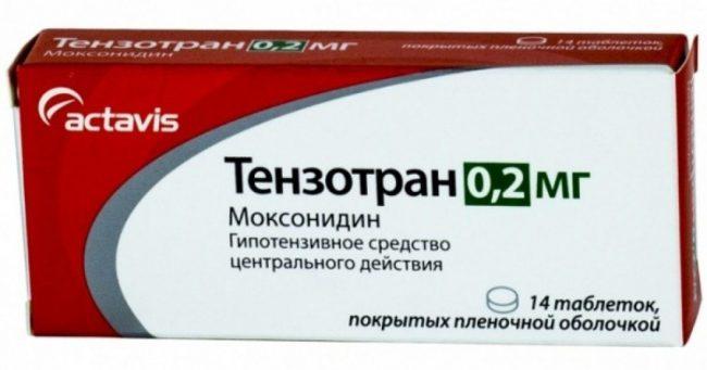 Тензотран - гипотензивное средство центрального действия