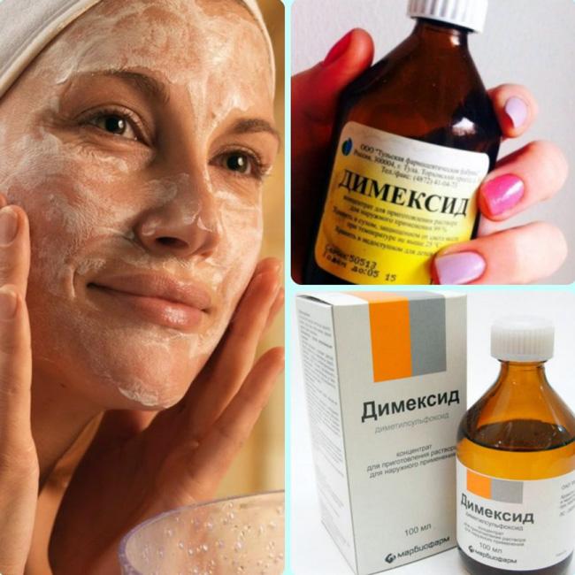 Димексид - эффективно борется с воспалением и быстро приводит кожу в нормальное состояние