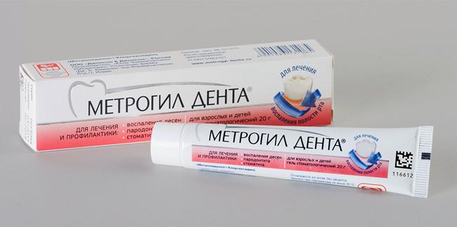 Метрогил дента - используется для лечения патологий ротовой полости, устраняет заболевания, спровоцированные простейшими организмами либо же рядом бактерий