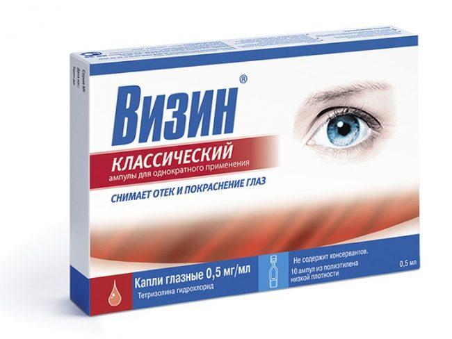 Глазные капли Визин закапывают в конъюнктивальный мешок пораженного глаза 2-4 раза в сутки, до устранения болезненных симптомов
