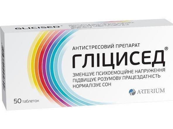 В составе лекарства отсутствуют какие-либо опасные вещества, поэтому вполне не зря его считают наиболее безопасным