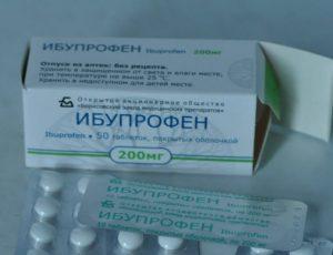 Список болезней, с которыми поможет справится Ибупрофен весьма обширен и именно по этой причине его зачастую можно увидеть в назначениях у врачей
