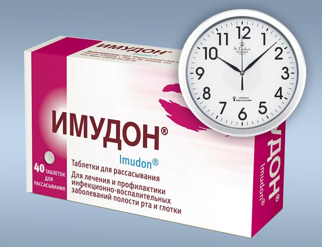 Таблетки Имудон принимают за час-полтора до приема пищи, в день можно принимать не более восьми таблеток, рекомендованный интервал между приемом препарата - один час