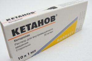 Кетанов - это популярное, мощное обезболивающее средство, которые также обладает легким жаропонижающим эффектом.