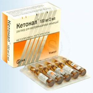 Полного аналога у Кетанова нет, но есть Кетонал, который имеет схожее терапевтическое действие.