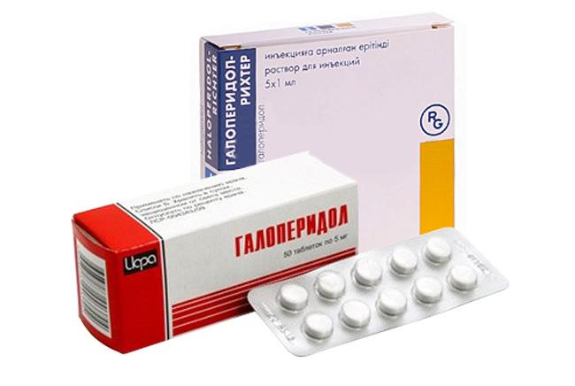 Галоперидол выпускают в форме таблеток и раствора для инъекций