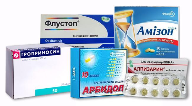 В аптеках можно приобрести недорогие аналоги Изопринозина