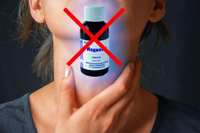 При нарушении инструкции по применению йодинола, может возникнуть йодизм – воспаление тканей, вызванное передозированием йода