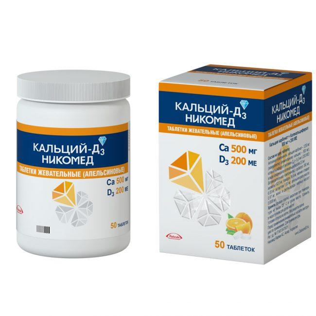 Комбинированный препарат, содержащий кальций и холекальциферол (витамин Д3). Препарат регулирует фосфорно-кальциевый обмен, восполняет дефицит кальция в организме